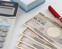 税金や節税方法について