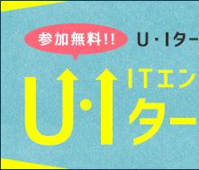 ui140_120