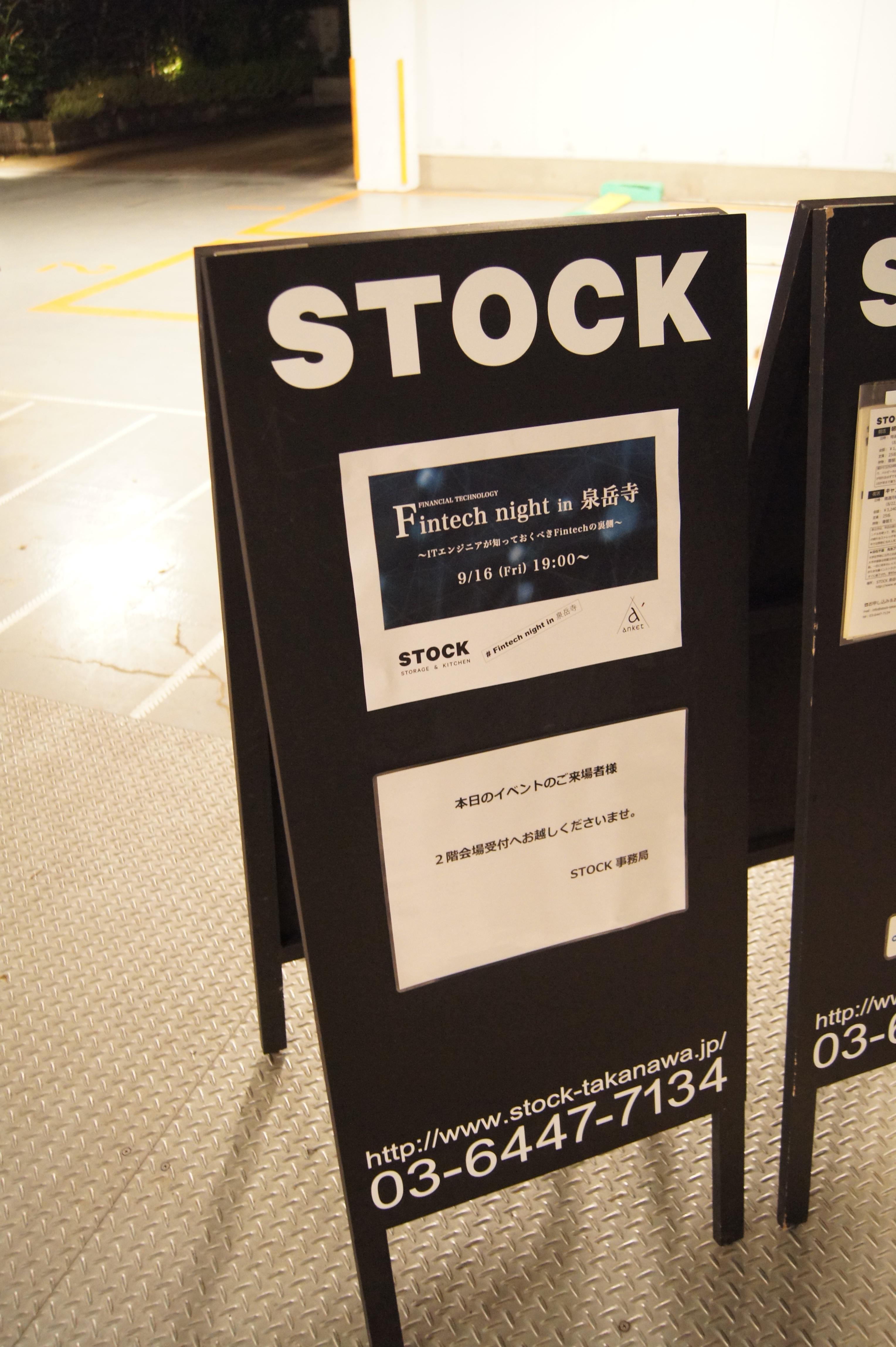 stock_2