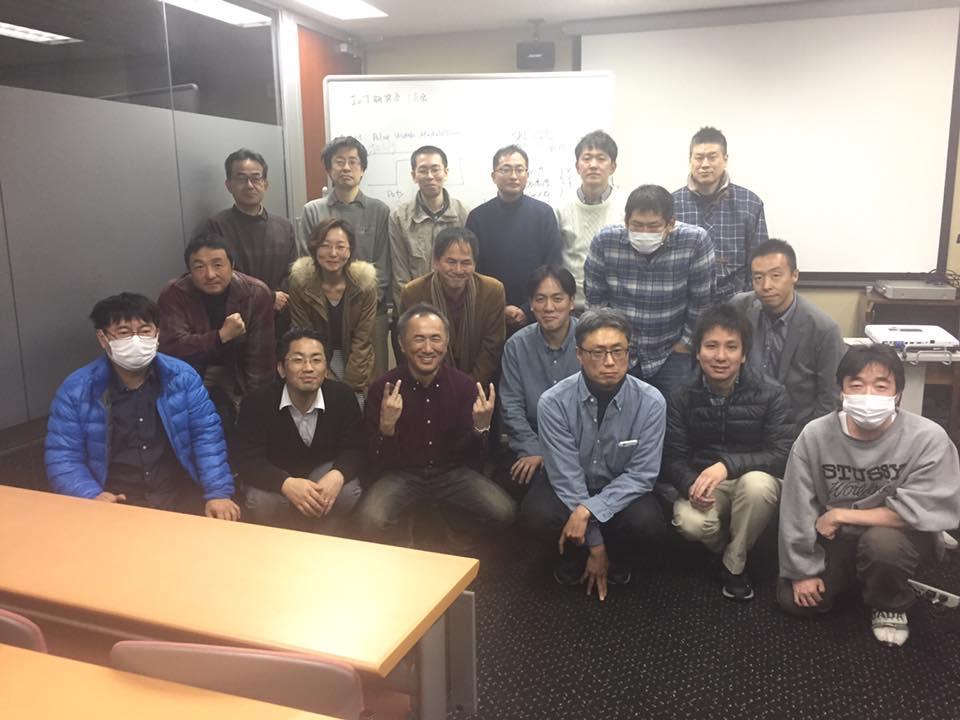 IoT研究会