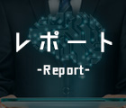 AI (2)