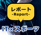 ITxSports (2)