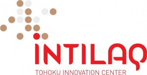 INTILAQ東北イノベーションセンター