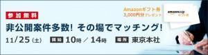 1125_tokyo_c