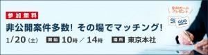 0120_tokyo