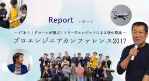 548_report